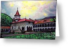 Romanian Monastery Greeting Card by Sarah Loft