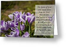 Romans 8 11 Greeting Card by Inspirational  Designs