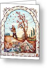 Roots Greeting Card by Michoel Muchnik