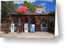Route 66 - Hackberry General Store Greeting Card by Frank Romeo