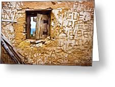 Ruined Wall Greeting Card by Carlos Caetano