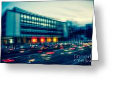 Rush Hour - Vintage Greeting Card by Hannes Cmarits