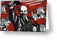 Russian Revolution October 1917 Vladimir Ilyich Lenin Ulyanov  1870 1924 Russian Revolutionary Greeting Card by Anonymous