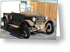 Rusty Old Ford Jalopy 5d24641 Greeting Card by Wingsdomain Art and Photography