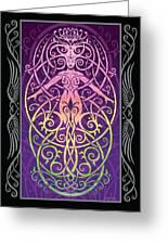 Sacred Ecology V.2 Greeting Card by Cristina McAllister