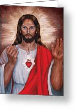 Sacred Heart Of Jesus Greeting Card by Terry Sita