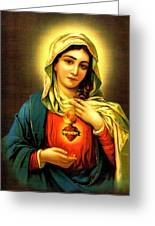 Sacred Heart Greeting Card by Unknown