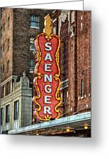 Saenger Greeting Card by Brenda Bryant