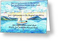Sailing  Greeting Card by Catherine Saldana
