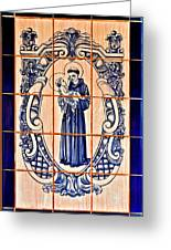 Saint Anthony Of Padua Greeting Card by Christine Till