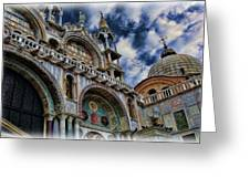 Saint Mark's Basilica Greeting Card by Lee Dos Santos