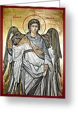 Saint Michael Greeting Card by Filip Mihail