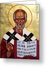 Saint Nicholas The Wonder Worker Greeting Card by Joseph Malham