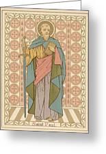 Saint Paul Greeting Card by English School