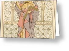 Saint Thomas Greeting Card by English School