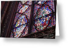 Sainte-Chapelle Window Greeting Card by Ann Horn