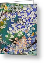 Sakura Oil Painting Greeting Card by Michael Creese