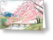 Sakura Greeting Card by Terri Harris