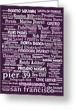 San Francisco 20130710bwma Greeting Card by Wingsdomain Art and Photography
