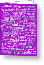 San Francisco 20130710p60 Greeting Card by Wingsdomain Art and Photography
