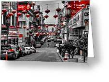 San Francisco - Chinatown 014 Greeting Card by Lance Vaughn