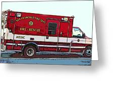 San Francisco Fire Dept. Medic Vehicle Greeting Card by Samuel Sheats