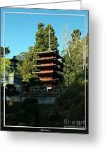 San Francisco Golden Gate Park Japanese Tea Garden 8 Greeting Card by Robert Santuci