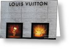 San Francisco Louis Vuitton Storefront - 5d20546-2 Greeting Card by Wingsdomain Art and Photography