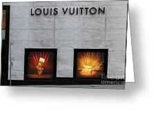 San Francisco Louis Vuitton Storefront - 5d20546 Greeting Card by Wingsdomain Art and Photography