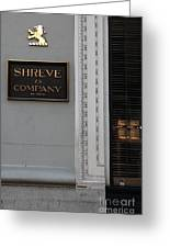 San Francisco Shreve Storefront - 5d20579 Greeting Card by Wingsdomain Art and Photography