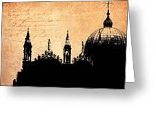 San Marco Basilica - Venice Greeting Card by Viaina