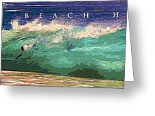 Sandy Beach Hawaii Greeting Card by Ron Regalado