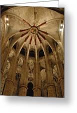 Santa Maria Del Mar Basilica Iv Greeting Card by Kathy Schumann