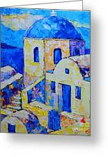Santorini Afternoon Greeting Card by Ana Maria Edulescu