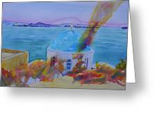 Santorini Fire Greeting Card by Warren Thompson