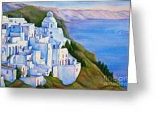 Santorini Greece Watercolor Greeting Card by Michelle Wiarda