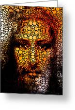 Savior - Stone Rock'd Jesus Art By Sharon Cummings Greeting Card by Sharon Cummings