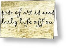 Say It Again Greeting Card by Joan Carroll