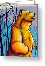 Scent Of An Intruder Greeting Card by Joe  Triano