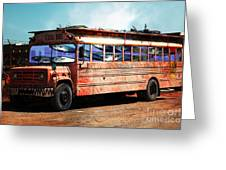 School Bus 5d24927 Greeting Card by Wingsdomain Art and Photography