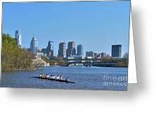 Schuylkill River Skulling Phila Pa Skyline Greeting Card by David Zanzinger