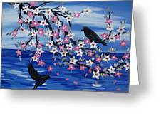 Sea Blossoms Greeting Card by Cathy Jacobs