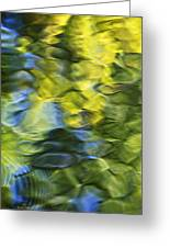 Sea Breeze Mosaic Abstract Art Greeting Card by Christina Rollo