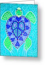 Sea Turtle Swim Greeting Card by Nick Gustafson