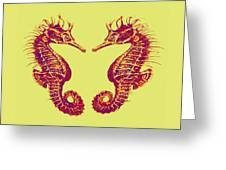 Seahorses In Love Greeting Card by Jane Schnetlage