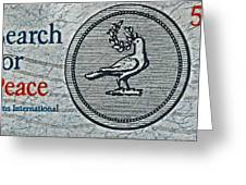 Search For Peace Greeting Card by Bill Owen