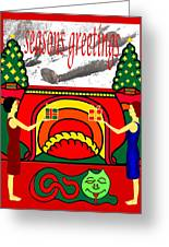 Seasons Greetings 18 Greeting Card by Patrick J Murphy