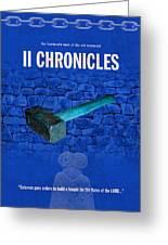 Second Chronicles Books Of The Bible Series Old Testament Minimal Poster Art Number 14 Greeting Card by Design Turnpike