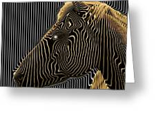 Self-conscious Attempt To Become Zebras.  2013  80/80 Cm.  Greeting Card by Tautvydas Davainis