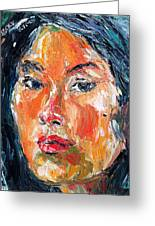 Self Portrait 2013 -3 Greeting Card by Becky Kim